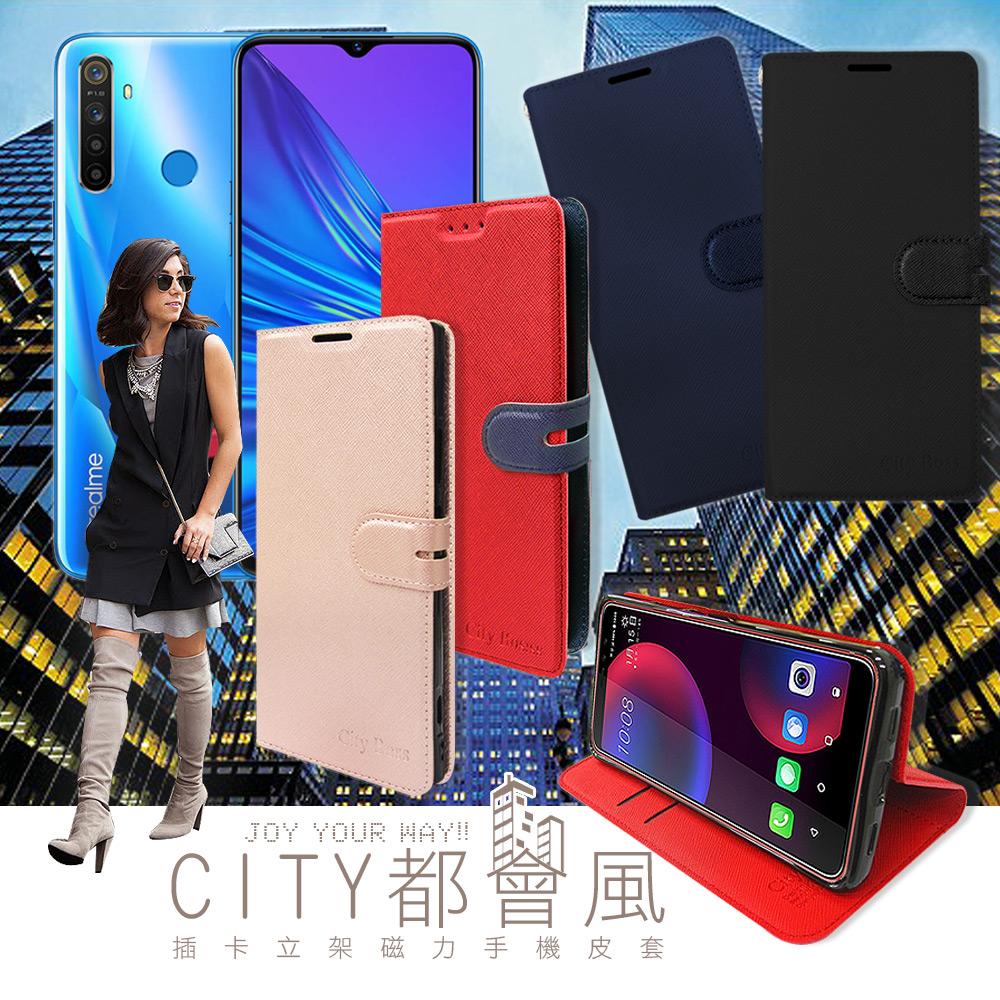 CITY都會風 realme 5 C3 共用 插卡立架磁力手機皮套 有吊飾孔(玫瑰金)