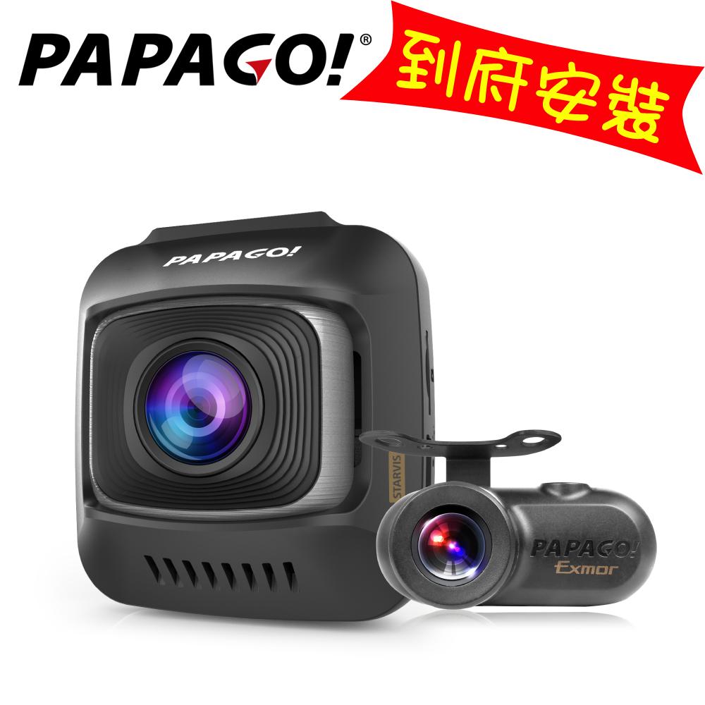 (到府安裝)PAPAGO! GoSafe S780 星光級Sony Sensor雙鏡頭行車記錄器+16G