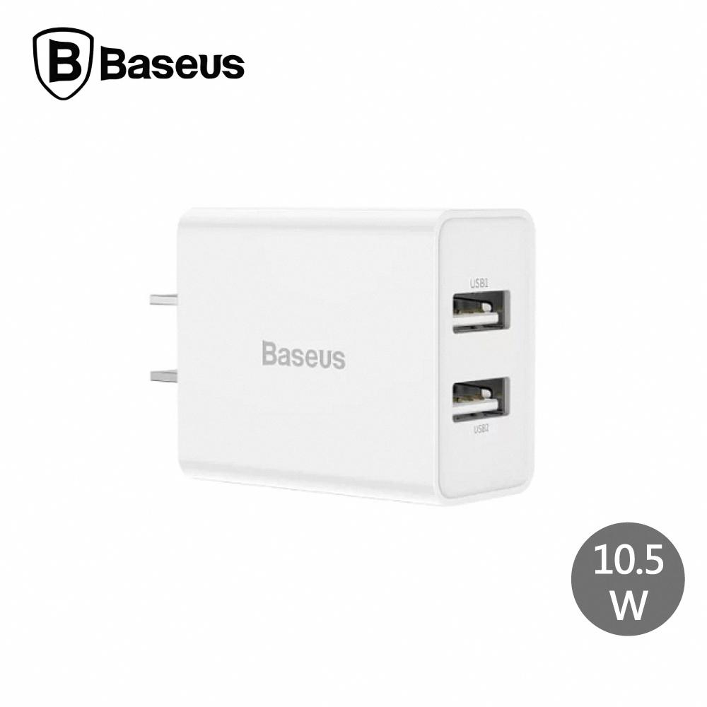 Baseus 倍思 風馳系列雙U充電器 10.5W - 白色