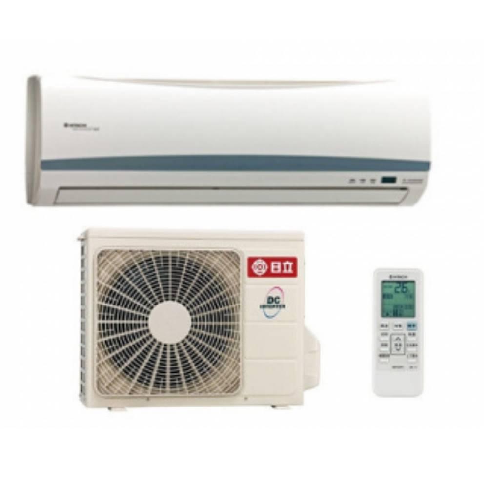 ★含標準安裝★【日立】變頻冷暖一對一分離式冷氣RAC-28HK1/RAS-28HK1《4坪》
