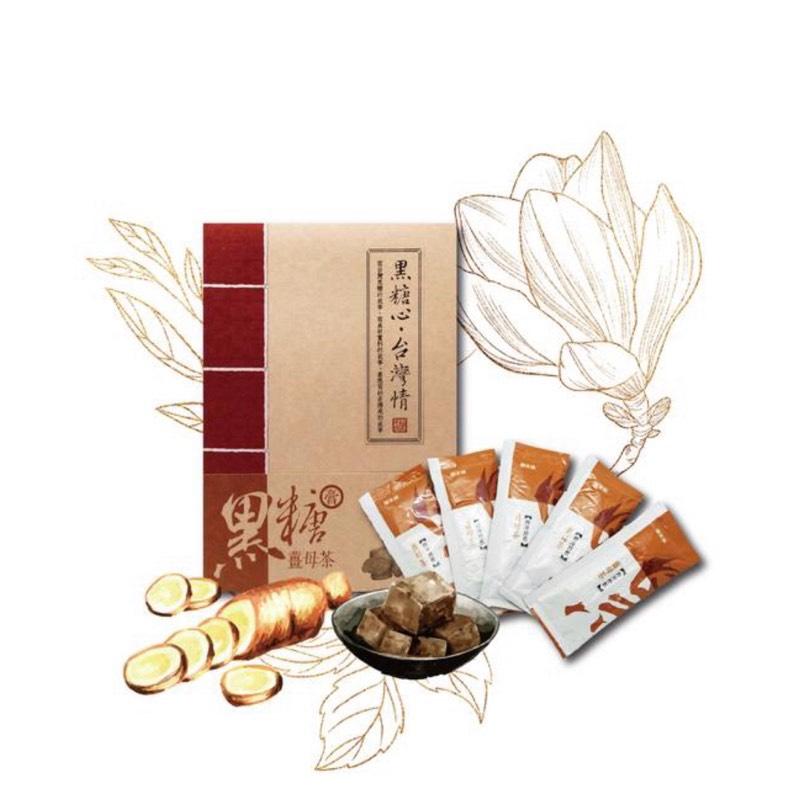 【古酵寶】黑糖薑母茶糖膏 (44ml*16入)