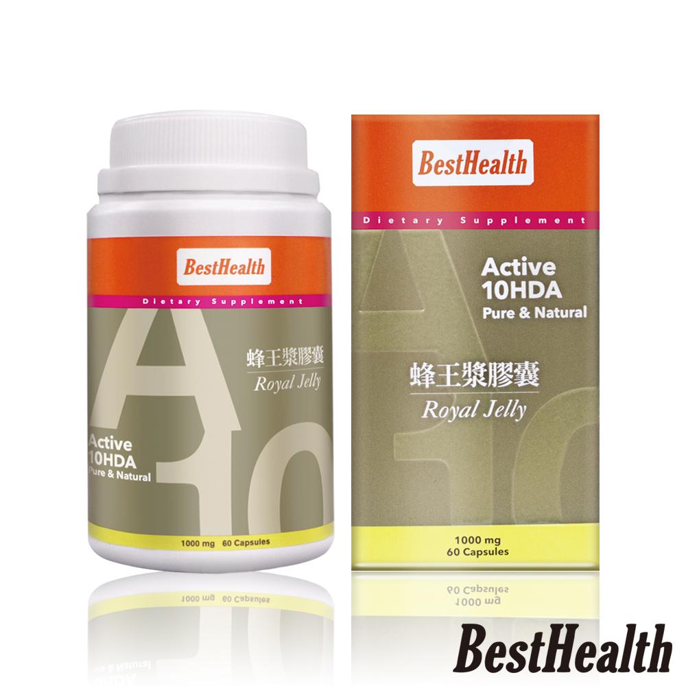 【Best Health】紐西蘭蜂王漿膠囊 升級版(60粒/瓶)