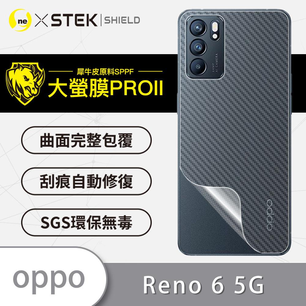 【大螢膜PRO】OPPO Reno6 手機背面保護膜 CARBON款 犀牛皮抗衝擊MIT自動修復防水防塵
