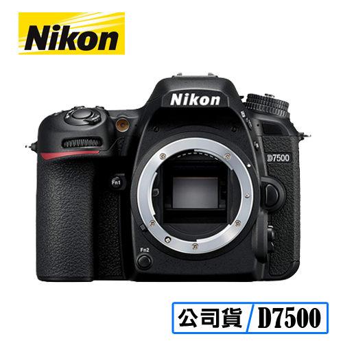 NIKON 尼康 D7500 BODY 單機身 公司貨