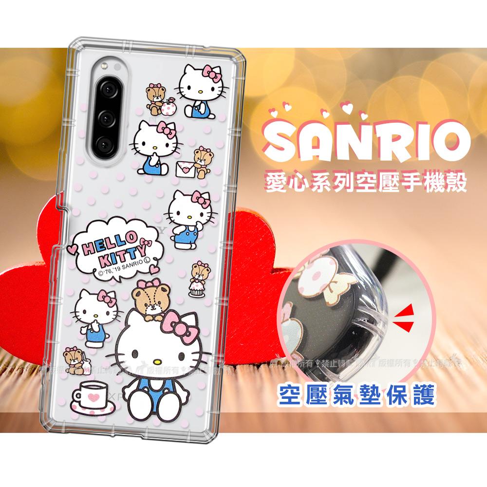 三麗鷗授權 Hello Kitty凱蒂貓 Sony Xperia 5 愛心空壓手機殼(咖啡杯)