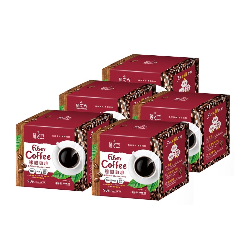 【台塑生醫】纖韻咖啡食品-炭焙黑咖啡(20包入)*5盒