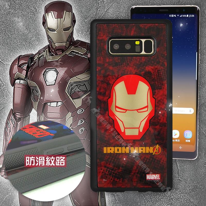 漫威授權 三星 Samsung Note8 復仇者聯盟防滑手機殼(鋼鐵頭盔)