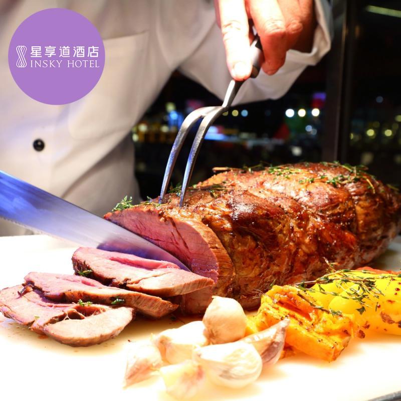 台中星饗道國際自助餐假日午、晚餐券(MO)
