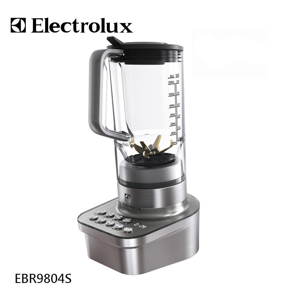 送好禮【Electrolux伊萊克斯】智能調理果汁機/調理機 EBR9804S