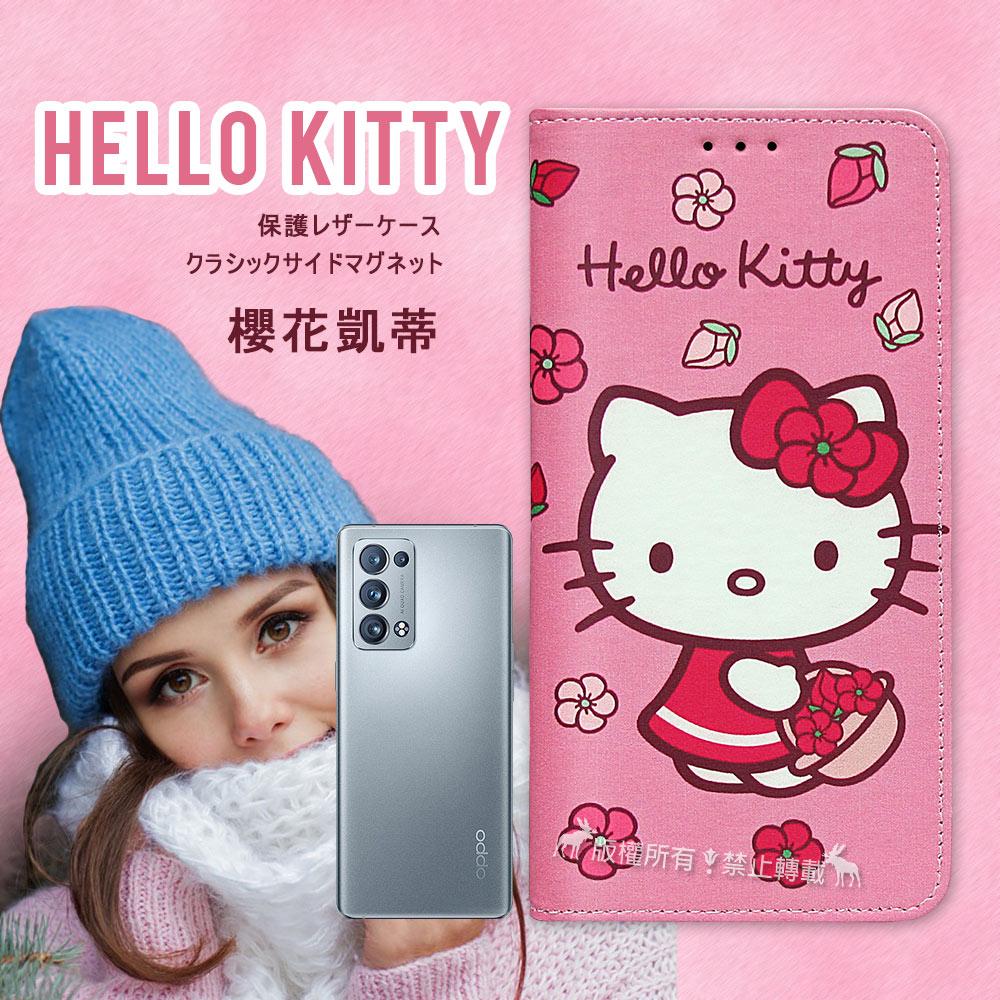 三麗鷗授權 Hello Kitty OPPO Reno6 Pro 5G 櫻花吊繩款彩繪側掀皮套