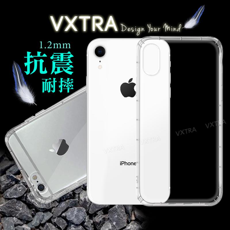 VXTRA iPhone XR 6.1吋 防摔氣墊保護殼 空壓殼 手機殼