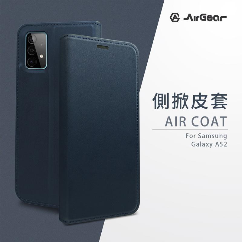 AirGear 側掀皮套 SAMSUNG Galaxy A52(5G) 藍