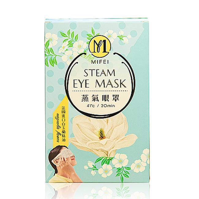 【MIFEI 明妃】 白玉蘭精油蒸氣眼罩 (二盒/18片入)