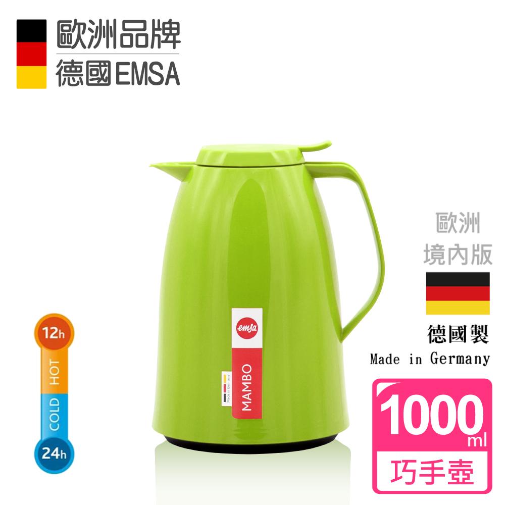 【德國EMSA】頂級真空保溫壺 玻璃內膽 巧手壺MAMBO 1.0L 曼波綠