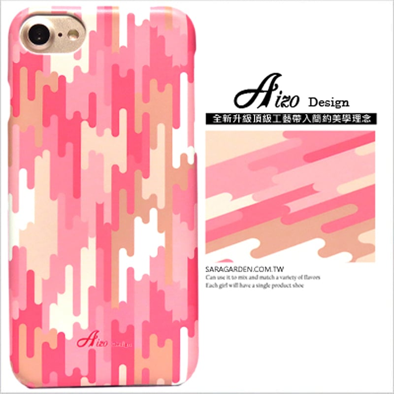 【AIZO】客製化 手機殼 蘋果 iphone7plus iphone8plus i7+ i8+ 撞色 粉桃 線條 保護殼 硬殼
