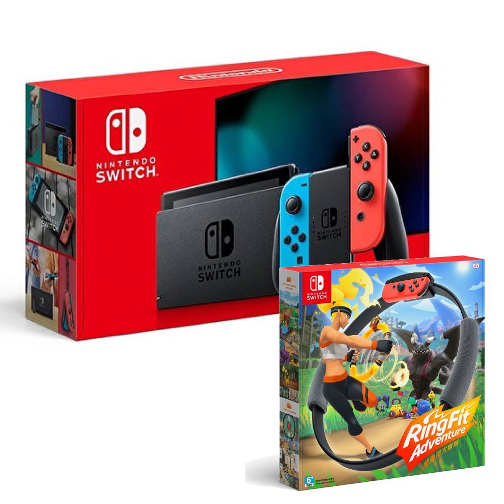 【預購】Nintendo Switch 主機 電光紅藍 (電池加強版)+健身環大冒險同捆組
