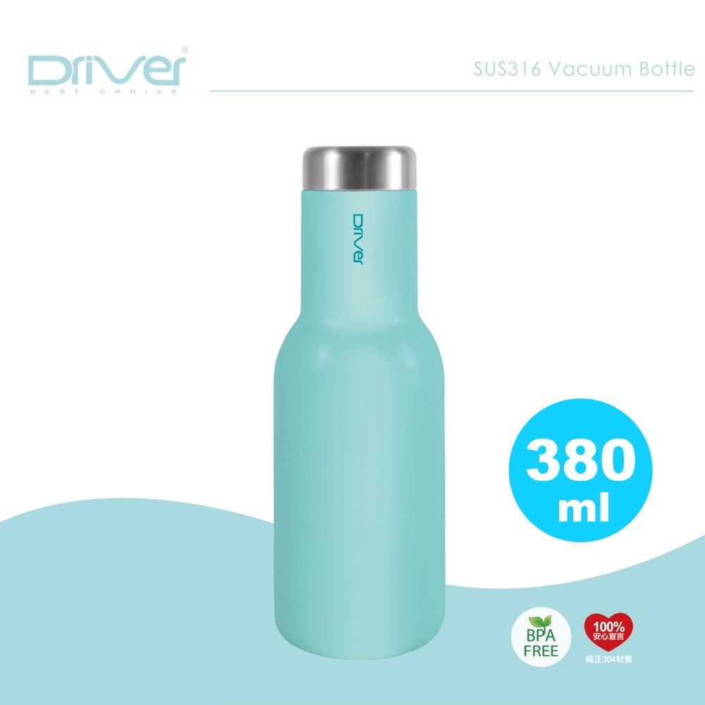 Driver   時尚冷熱兩用瓶380ml-粉藍