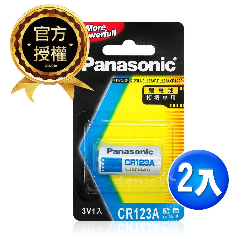 Panasonic 國際牌 CR123A 一次性3V鋰電池(2顆入-藍卡公司貨) 相容 K123LA,EL123AP,DL123A