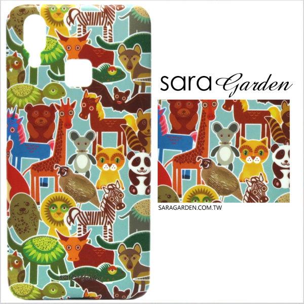 【Sara Garden】客製化 手機殼 SONY XZ2 保護殼 硬殼 可愛手繪動物
