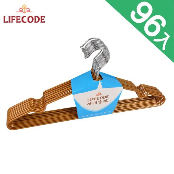 【LIFECODE】浸塑防滑衣架/三角衣架-金色(96入)