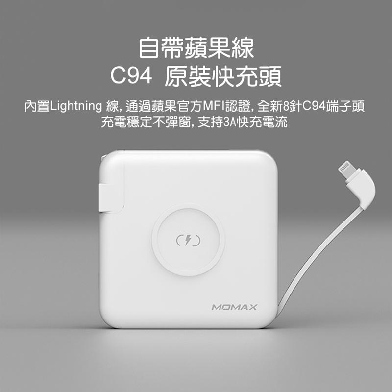 【MOMAX】Q.Power Plug 無線快充充電器行動電源支援PD與QC快充6700mAh(白色Lightning)