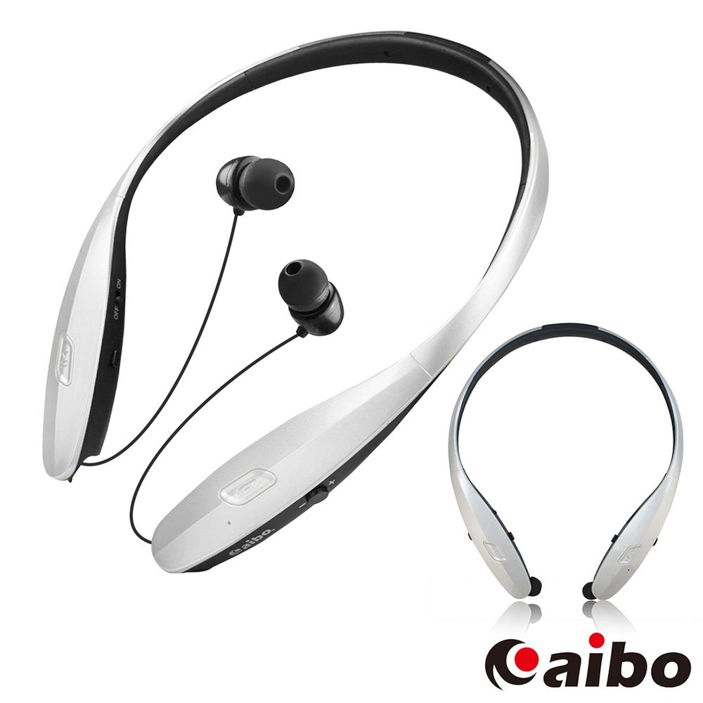 aibo BT810 自動伸縮線頸掛式 無線藍牙耳機麥克風-白色