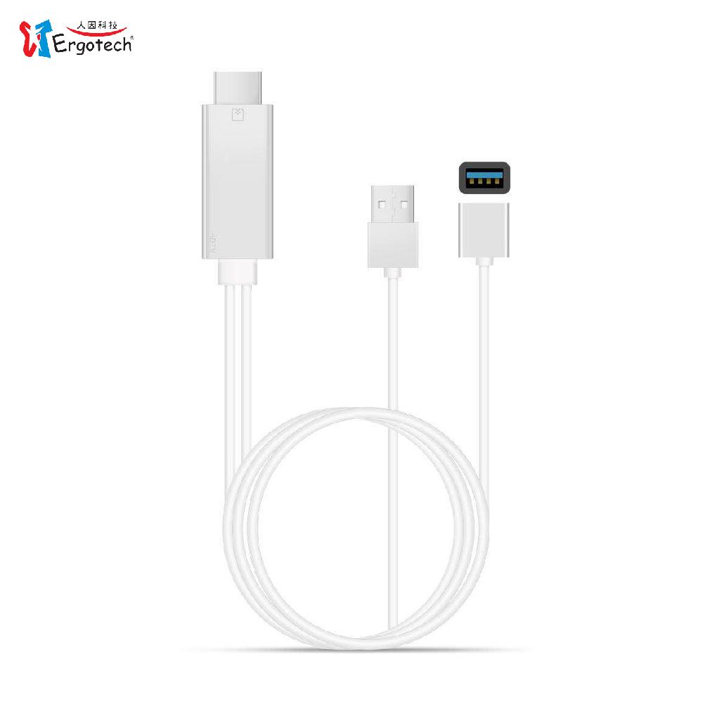 【Ergotech】MD0120S 全相容 HDMI手機影音傳輸線 2米 銀色