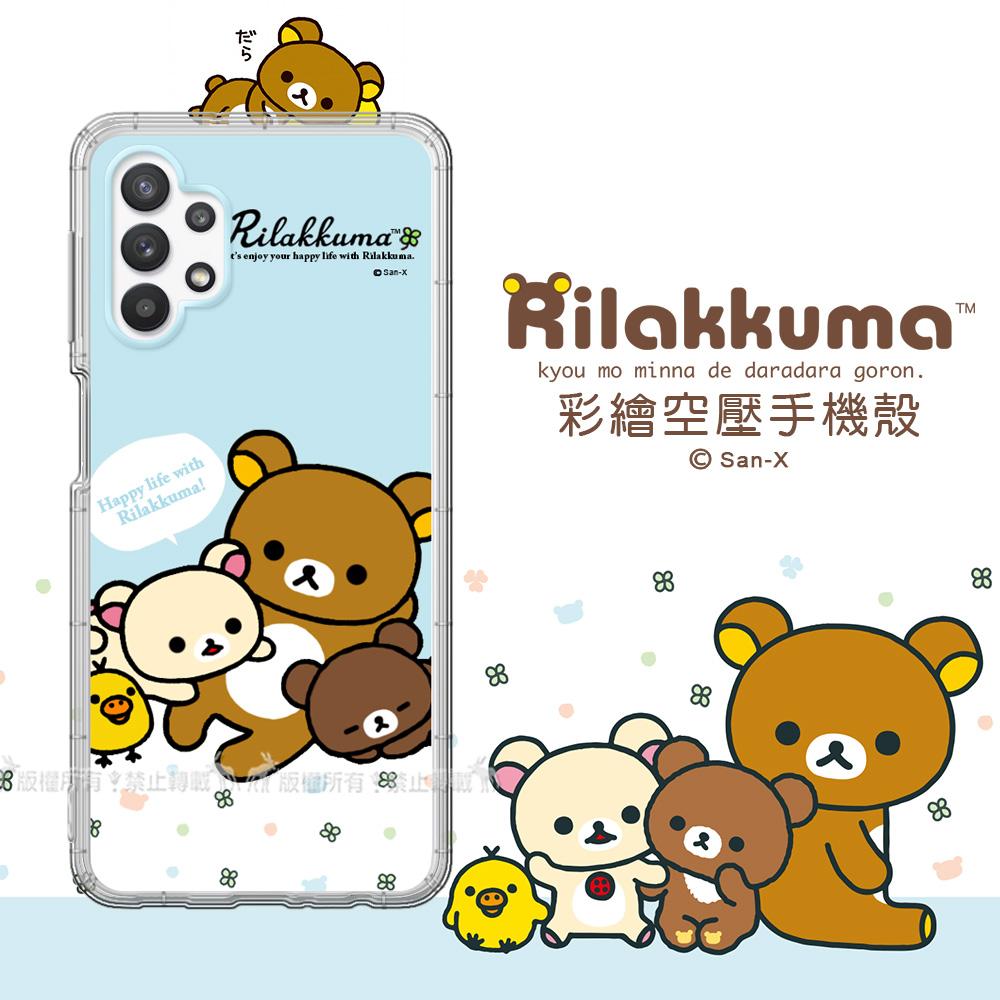 SAN-X授權 拉拉熊 三星 Samsung Galaxy A32 5G 彩繪空壓手機殼(淺藍撒嬌)