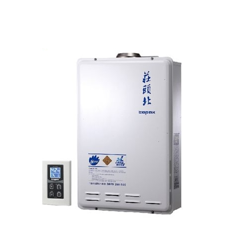 (全省安裝)莊頭北 24公升數位式恆溫分段火排水量伺服器DC強制排氣熱水器 TH-7245FE/TH-7245FE_NG1 天然瓦斯