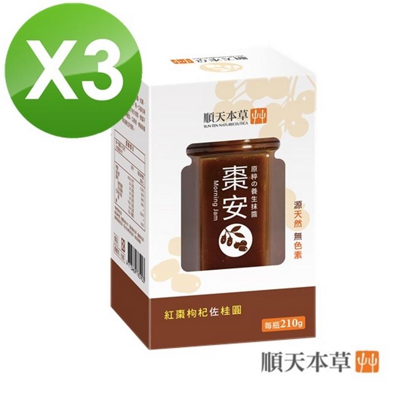 【順天本草】棗安養生抹醬-紅棗桂圓佐枸杞(210g/瓶)X3瓶