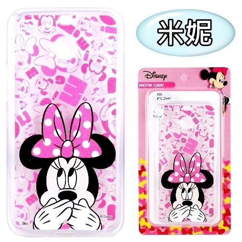 【Disney】HTC 10 EVO (5.5 吋) 摀嘴系列 彩繪透明保護軟套(米妮)