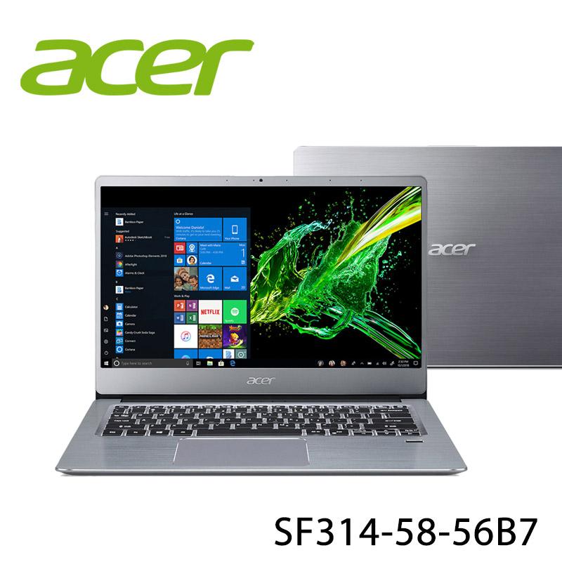 【ACER宏碁】Swift 3 SF314-58-56B7 銀色 14吋 筆電-送MIT環保無線式衣櫥迷你除濕機+acer無線鼠+鍵盤膜(贈品顏色款式隨機)
