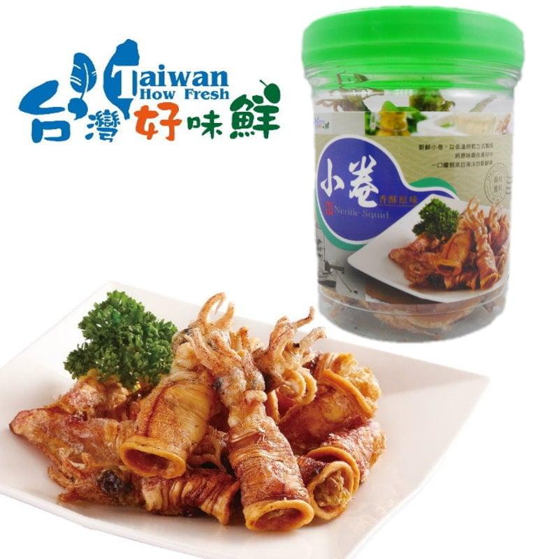 【台灣好味鮮】好味鮮香酥小卷-香酥原味 50克小罐裝 四罐組