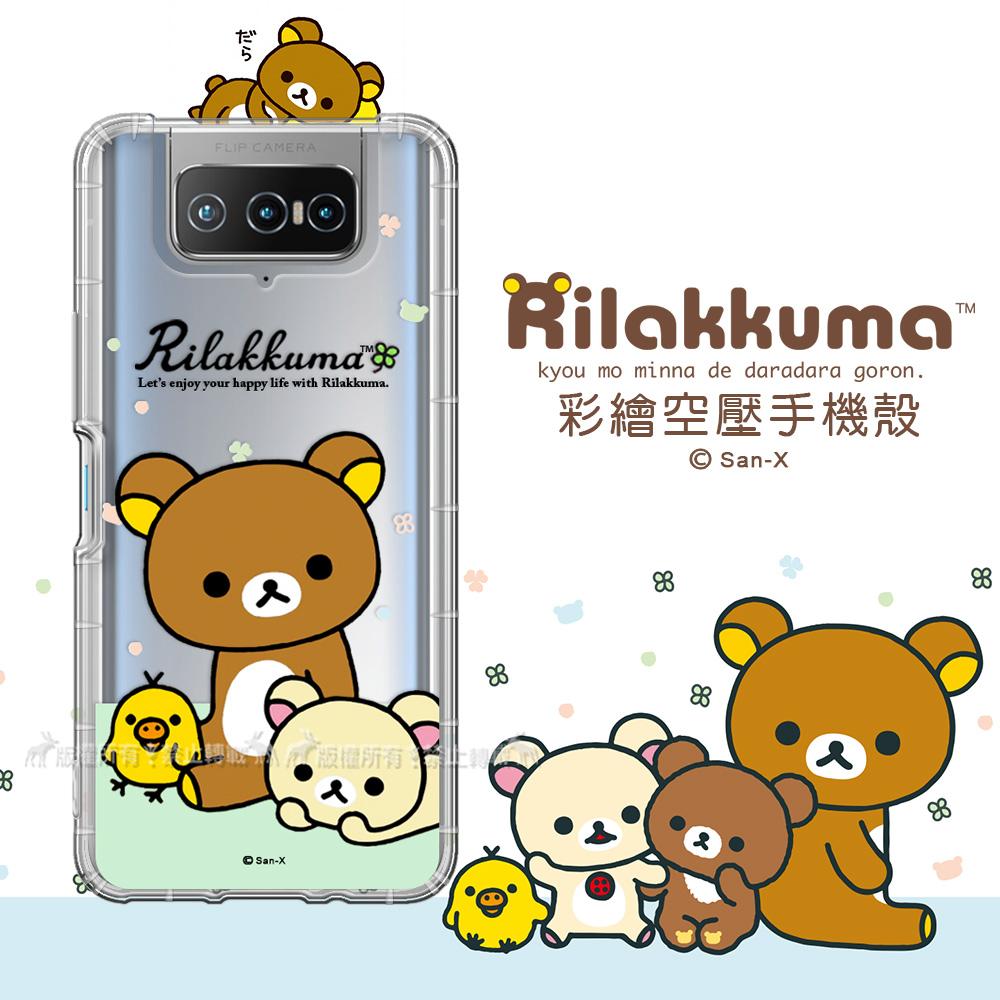 SAN-X授權 拉拉熊 ASUS ZenFone 8 Flip ZS672KS 彩繪空壓手機殼(淺綠休閒)