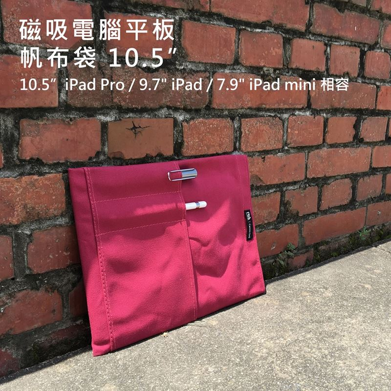 【Rolling-ave.】Canvas bag 磁吸帆布平板電腦保護袋10.5吋(黃色)