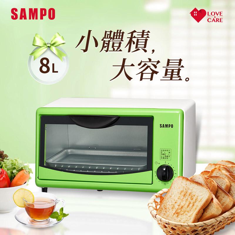 【SAMPO聲寶】8L電烤箱KZ-SL08