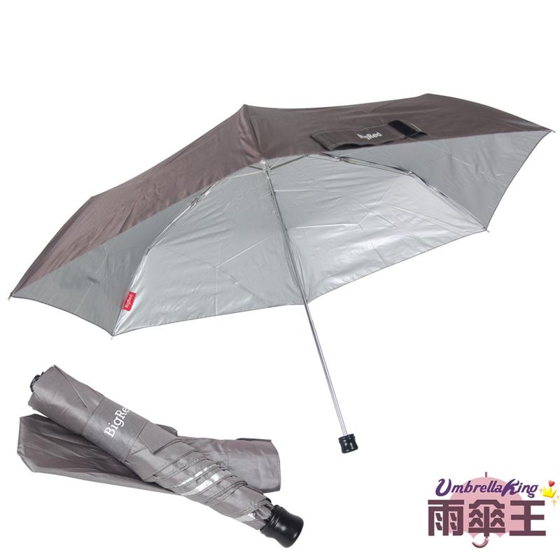 【雨傘王】BigRed 小金剛 -超細鋼筆傘-灰色 (終身免費維修)