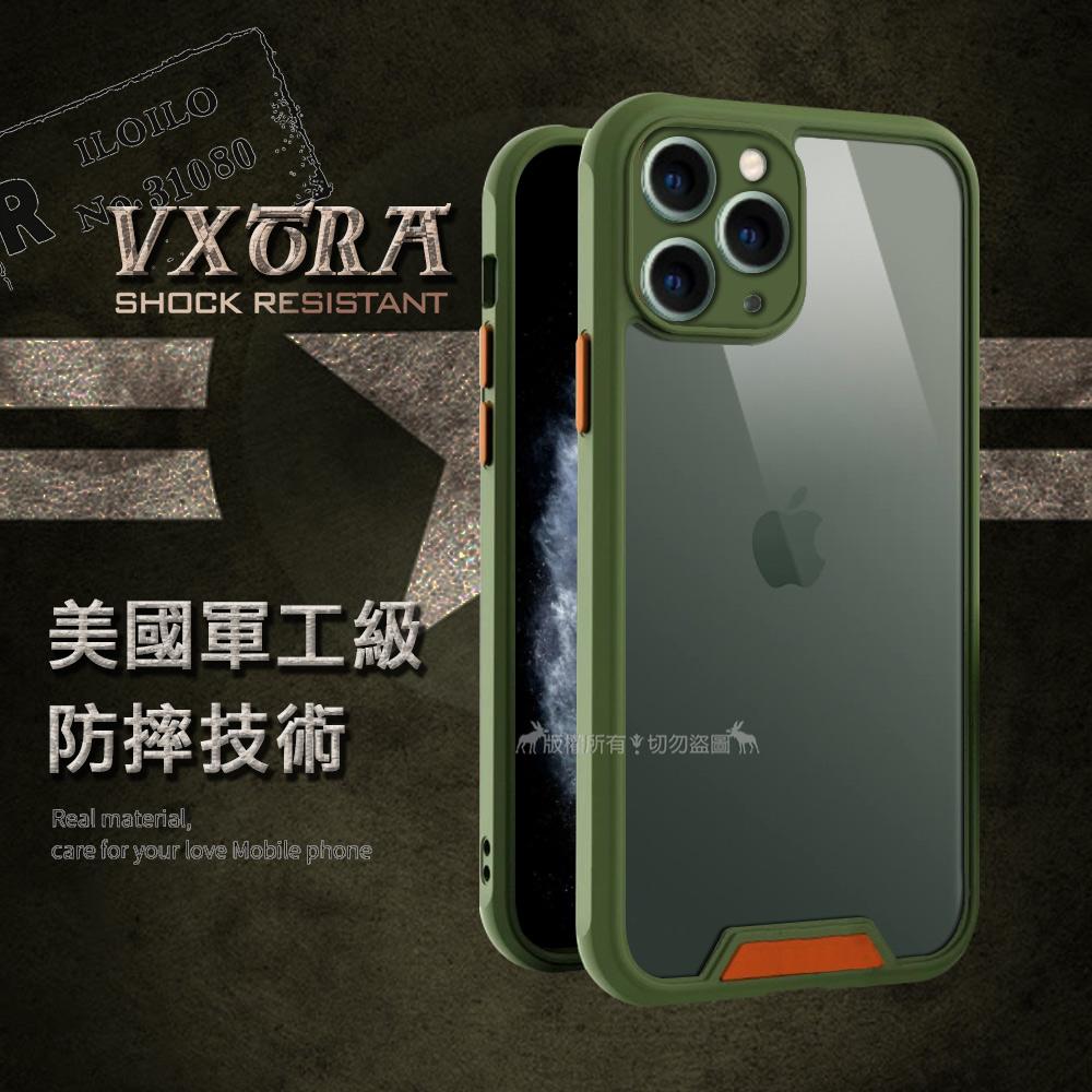 VXTRA美國軍工級防摔技術 iPhone 11 Pro Max 6.5吋 鏡頭全包覆 氣囊保護殼 手機殼(迷彩綠)