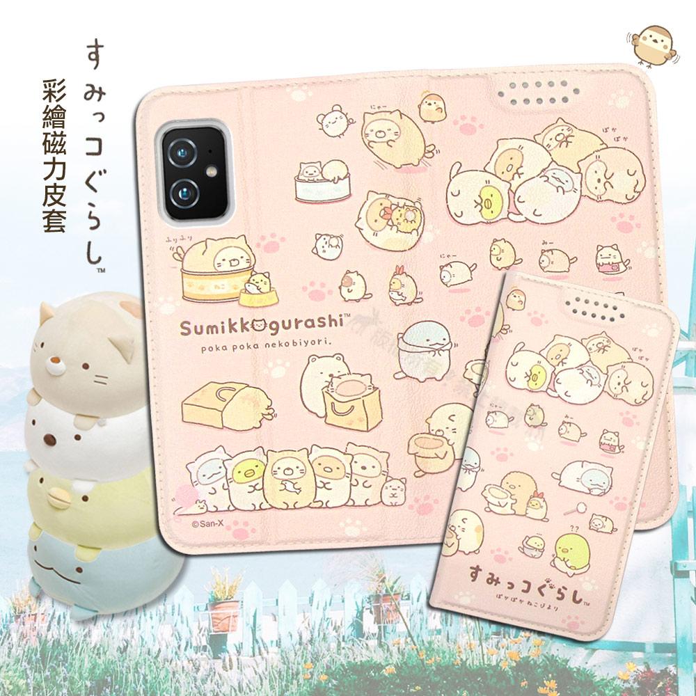 SAN-X授權正版 角落小夥伴 ASUS ZenFone 8 ZS590KS 彩繪磁力皮套(貓貓)