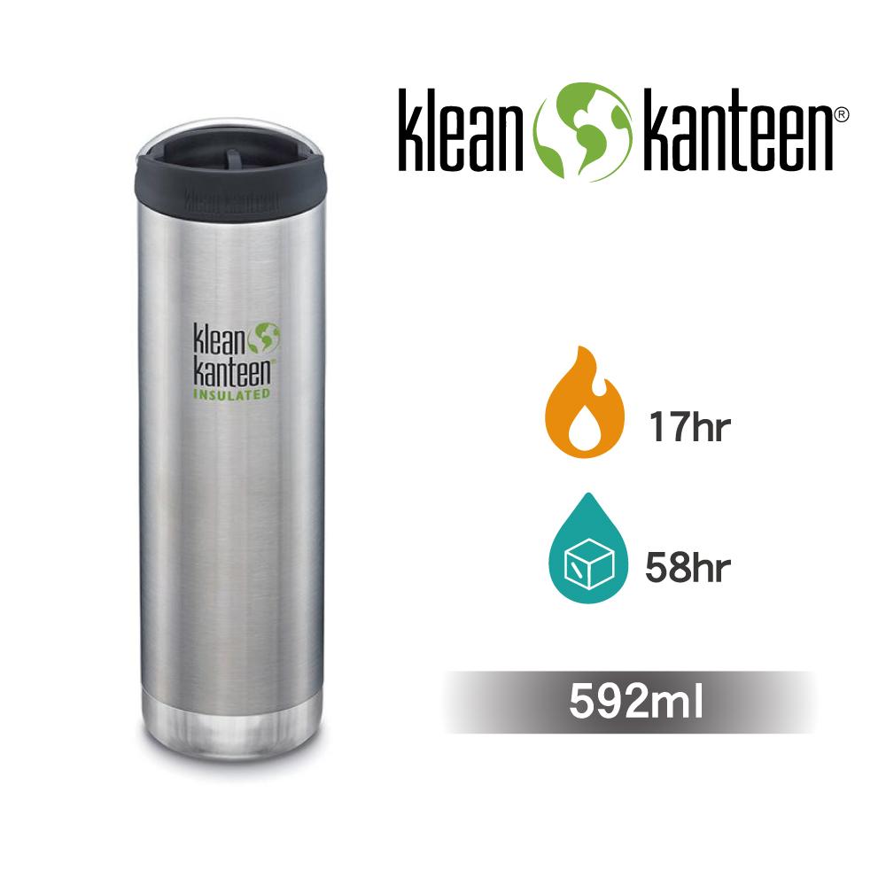 【美國Klean Kanteen】TKWide寬口不鏽鋼保溫瓶-592ml原色鋼