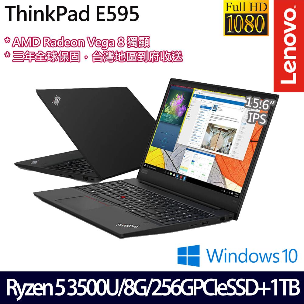 《Lenovo 聯想》E595 20NFCTO1WW(15.6吋FHD/R5-3500U/8G/1TB+256GPCIe/Radeon Vega8/三年保)