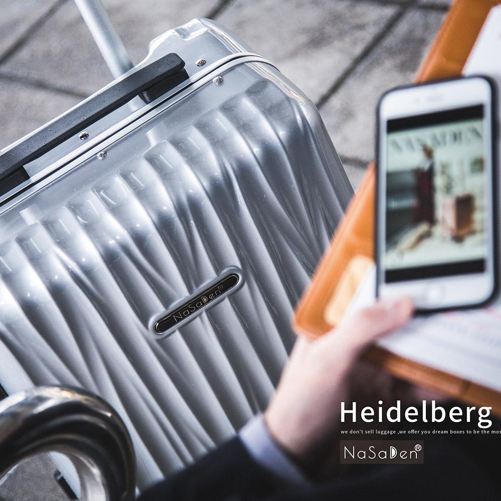 【德國品牌NaSaDen】海德堡系列20吋超輕量鋁框行李箱(TSA海關鎖行李箱/古本銀)
