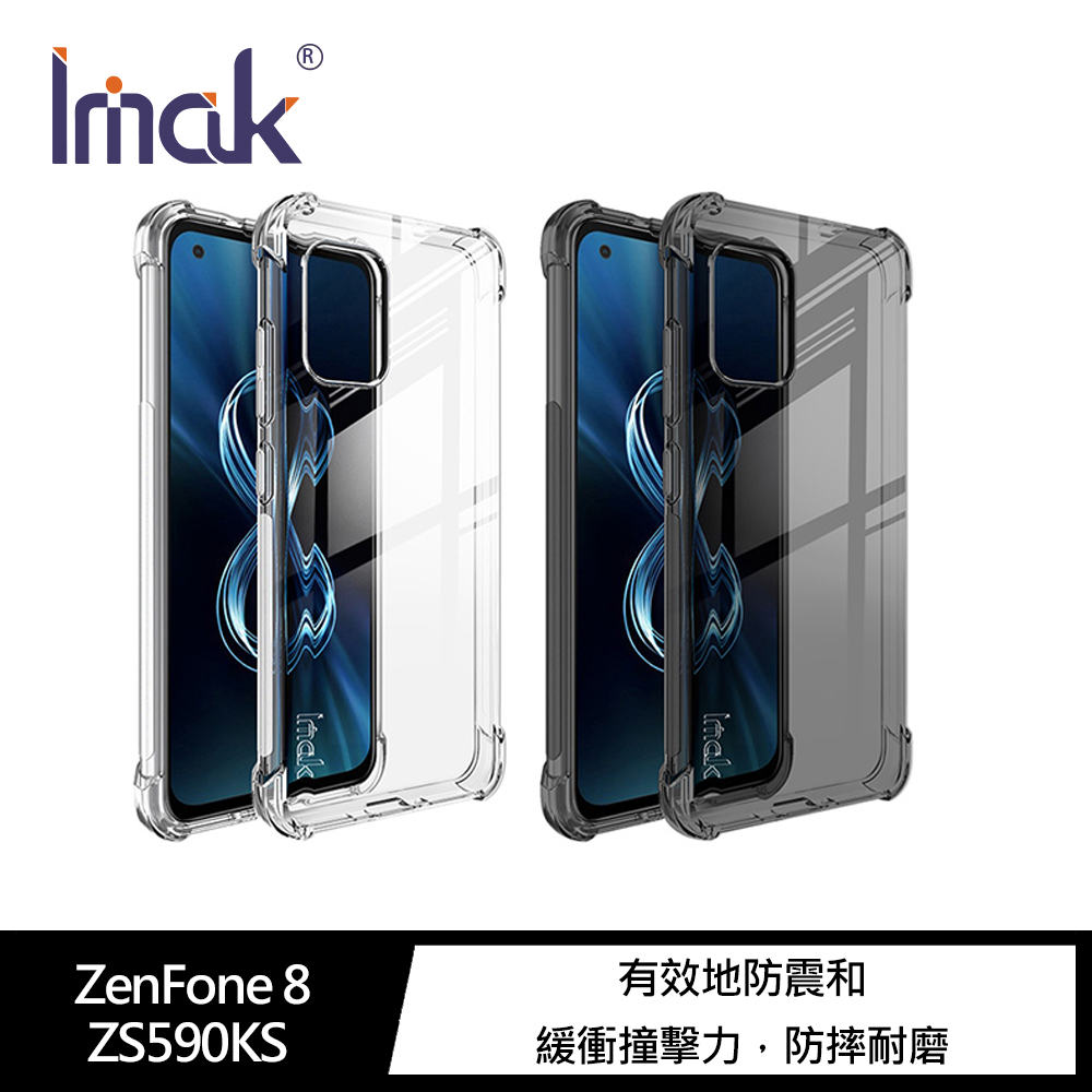Imak ASUS ZenFone 8 ZS590KS 全包防摔套(氣囊)(透明)