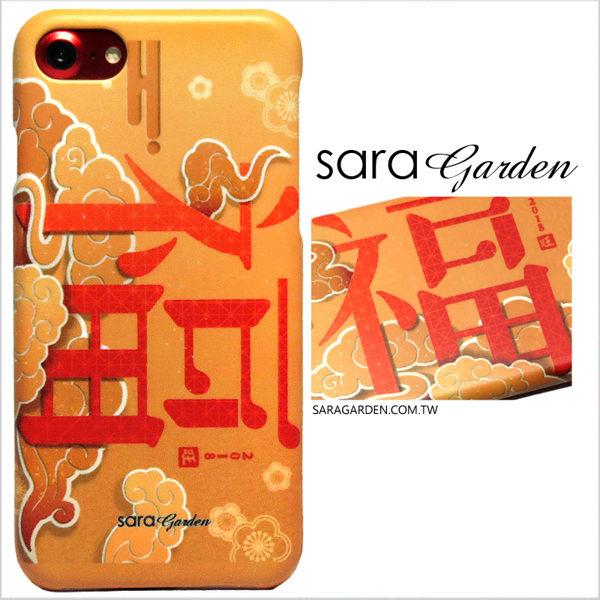 【Sara Garden】客製化 手機殼 蘋果 iphoneX iphone x 福氣2018旺 手工 保護殼 硬殼
