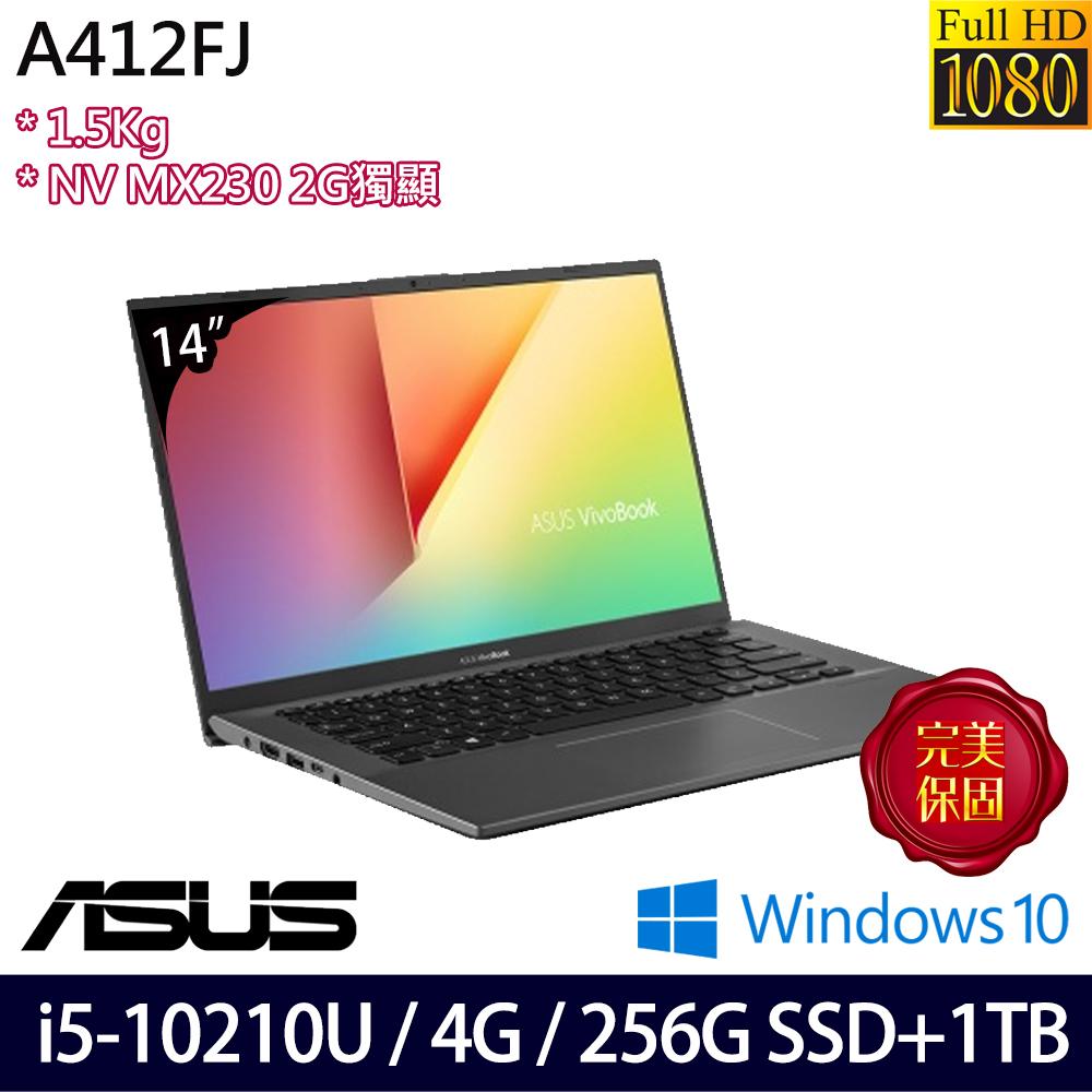 《ASUS 華碩》A412FJ-0251G10210U(14吋FHD/i5-10210U/4G/1TB+256GB PCIe/MX230/Win10/二年保)