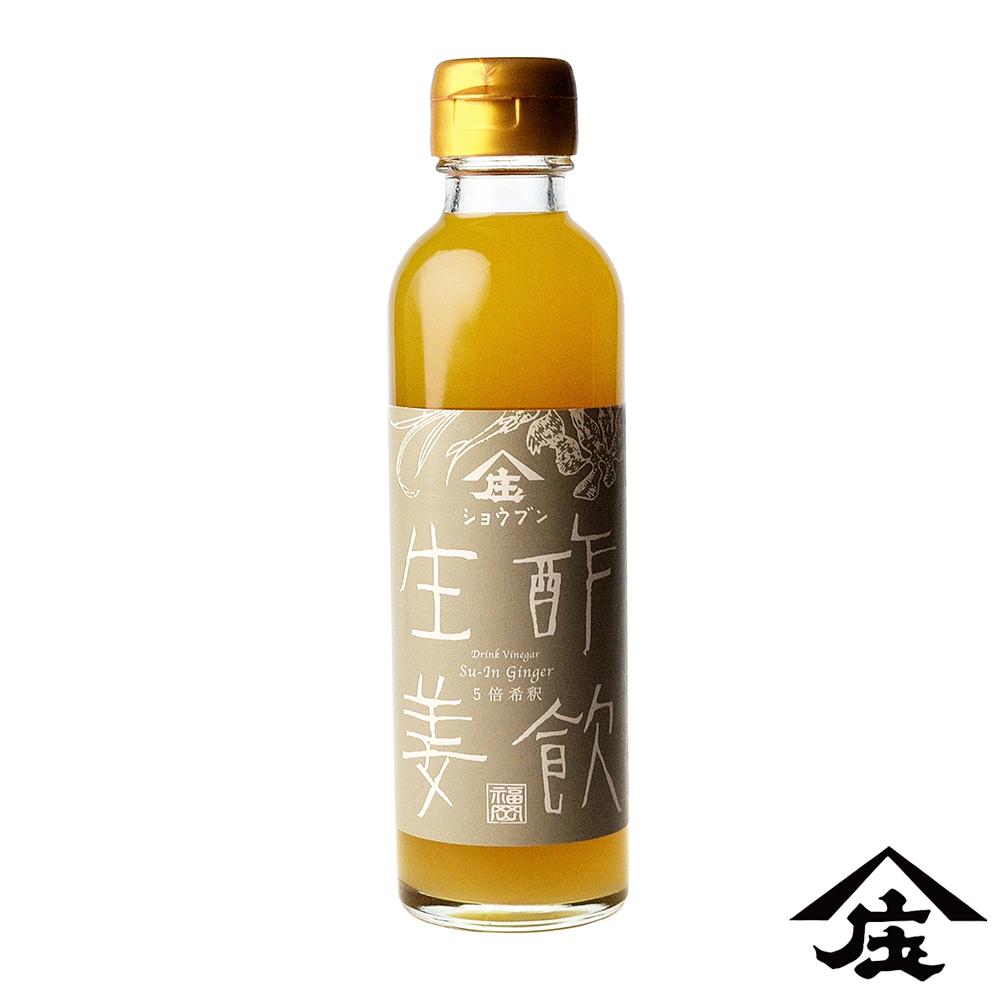 【庄分酢】日本蜂蜜生薑酢(200ml/瓶)