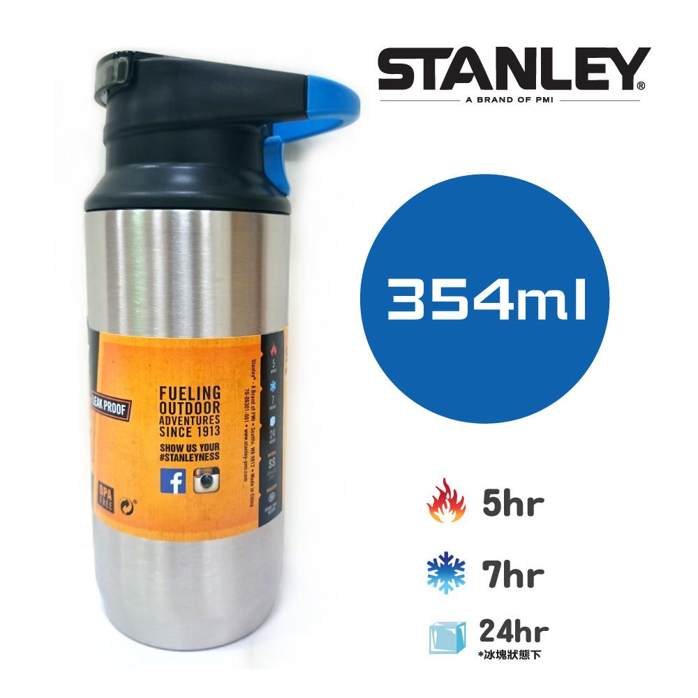 【美國Stanley】SwitchBack單手真空保溫杯354ml(不鏽鋼原色)(9/30~10/3訂單會延後至10/5開始出貨)