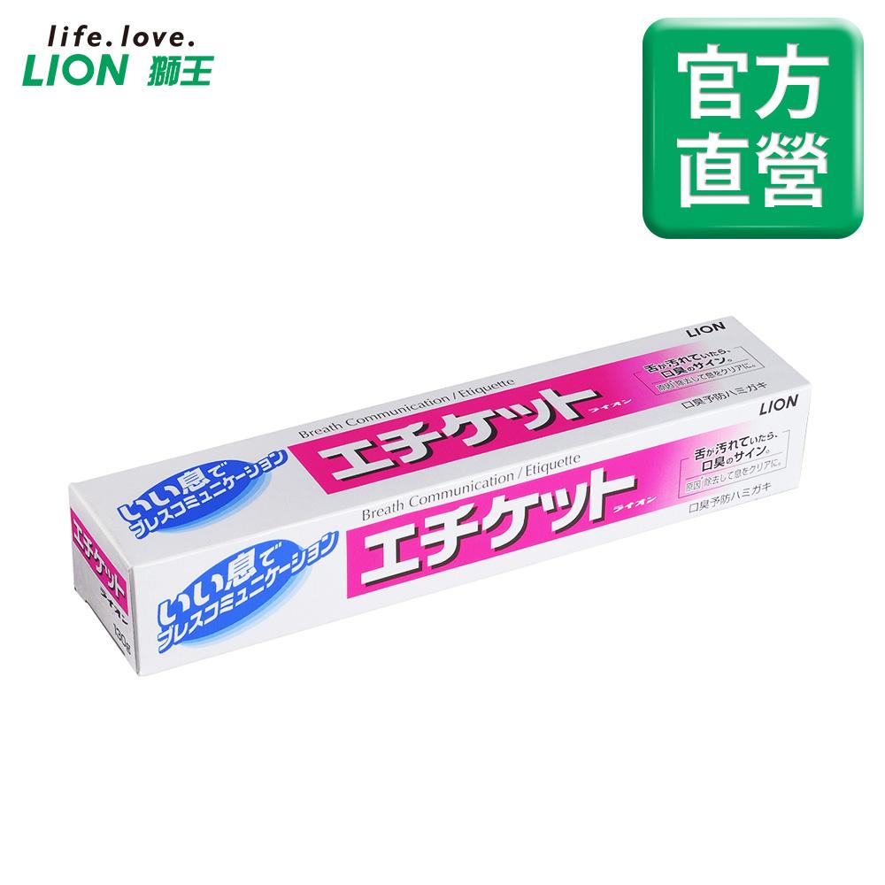 日本獅王好口氣牙膏130gX6