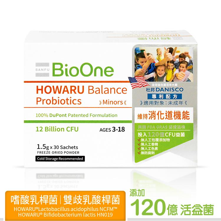 【碧而優】【120億】益生菌(未成年)幫助維持消化道機能(1.5gX30包/盒)