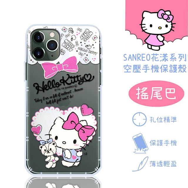 【Hello Kitty】iPhone 11 Pro (5.8吋) 花漾系列 氣墊空壓 手機殼(搖尾巴)